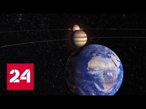 Уникальная оптическая иллюзия: Сатурн и Юпитер слились в единое целое - Россия 24