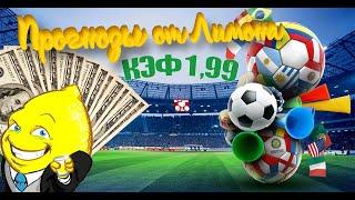 Чемпионат Франции Лига 1 Реймс Сент Этьен