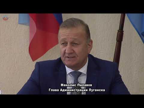 lgikvideo: встреча с ветеранами органов местного самоуправления mp4