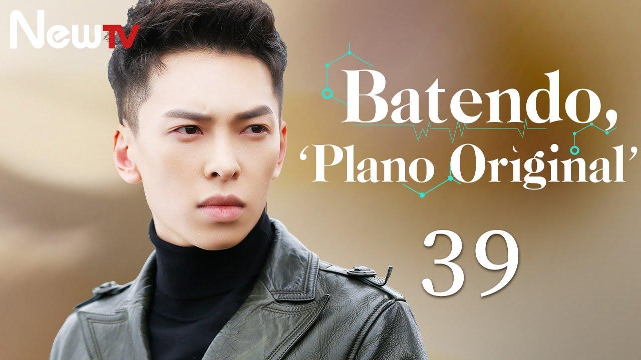 【Tradução Exclusiva】【Sub Portuguese】[EP 39] Batendo, ''Plano Original''│Broker│心跳源计划
