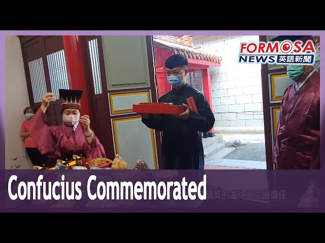 Confucius remembered in a pandemic
