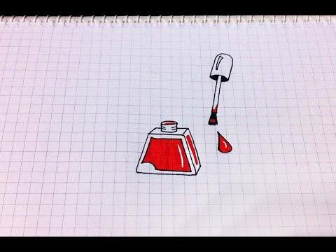 Простые рисунки #155 Рисуем лак для ногтей =)