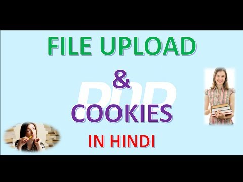 PHP 8 FILE UPLOAD AND COOKIES