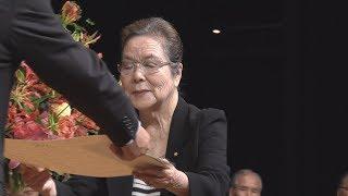 松阪市行政情報番組VOL.1183 松阪市地域地縁自治団体功労者表彰
