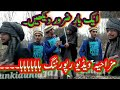 Very Funny Video Karachi Say Androon Mulk Funny Reporting And Jokes