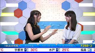 SOLiVE24 (SOLiVEアフタヌーン ) 2017-08-19 16:37:34〜 thumbnail