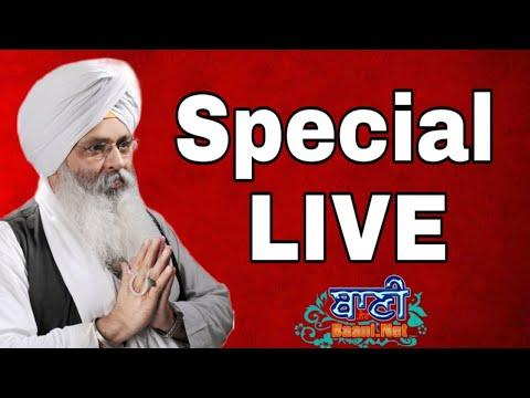 Exclusive-Live-Bhai-Guriqbal-Singh-Ji-Bibi-Kaulan-Ji-Amritsar-20-June-2021