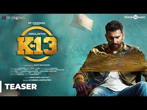K13 Official Teaser | Arulnithi, Shraddha Srinath, Yogi Babu | Sam C.S | Barath Neelakantan