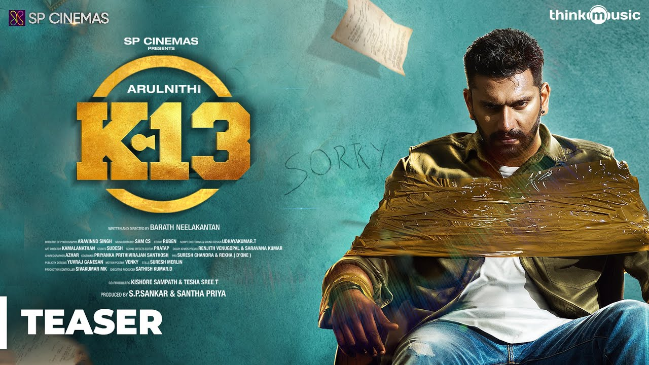 shame tamil dubbed movie download tamilyogi