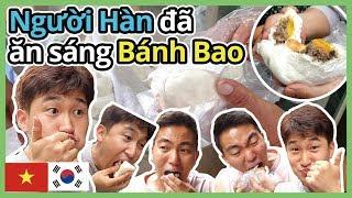 Người Hàn đã ăn sáng Bánh Bao~~!!베트남식 아침! 베트남 만두!