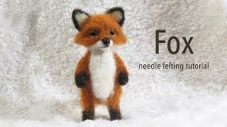 Fox Needle Felting Tutorial