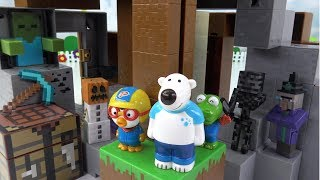 마인크래프트 세상으로 전달된 택배박스 #1 - 마인크래프트 모험의 서막 ❤ 뽀로로 장난감 애니 ❤ Pororo Toy Video | 토이컴 Toycom