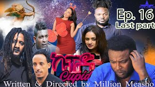 Gambar cover New Eritrean Series Movie 2020 // Cupid part 16 the last By Million Measho ኩፒድ 16  the