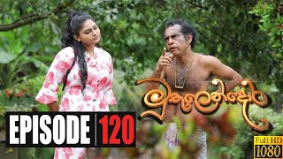 Muthulendora | Episode 120 06th October 2020 Thumbnail