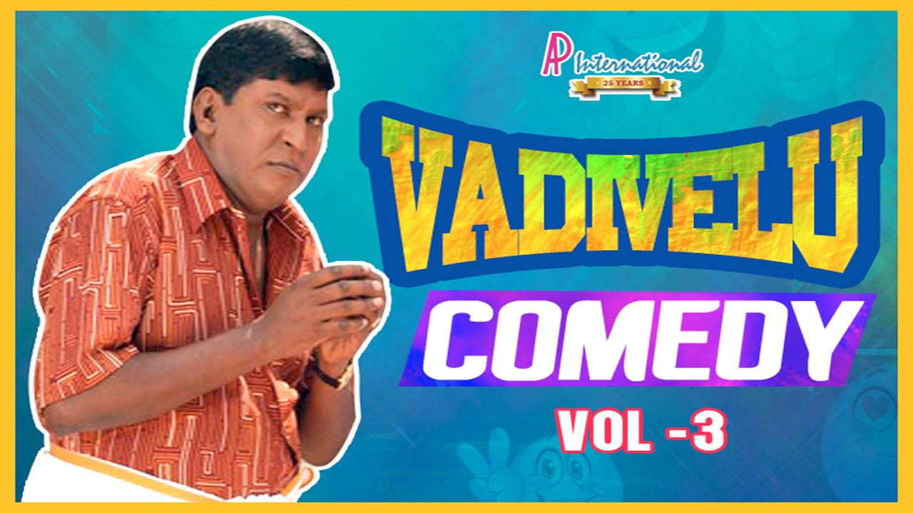 Vadivelu Best Comedy Vol 3 Vadivelu Best Comedy Collections