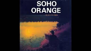 Nightmare/Soho Orange/