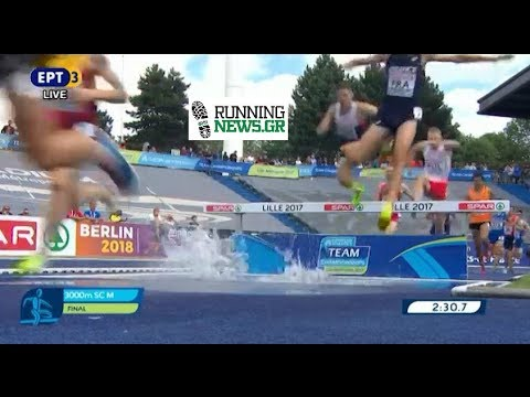 European Athletics Team Championships Lille, 3rd day, 25 June 2017