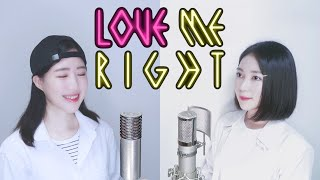 EXO (엑소) - LOVE ME RIGHT [Cover by MelonEye 메론아이]
