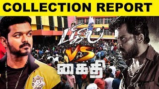 Bigil Vs Kaithi : 8th Day Collection Report!