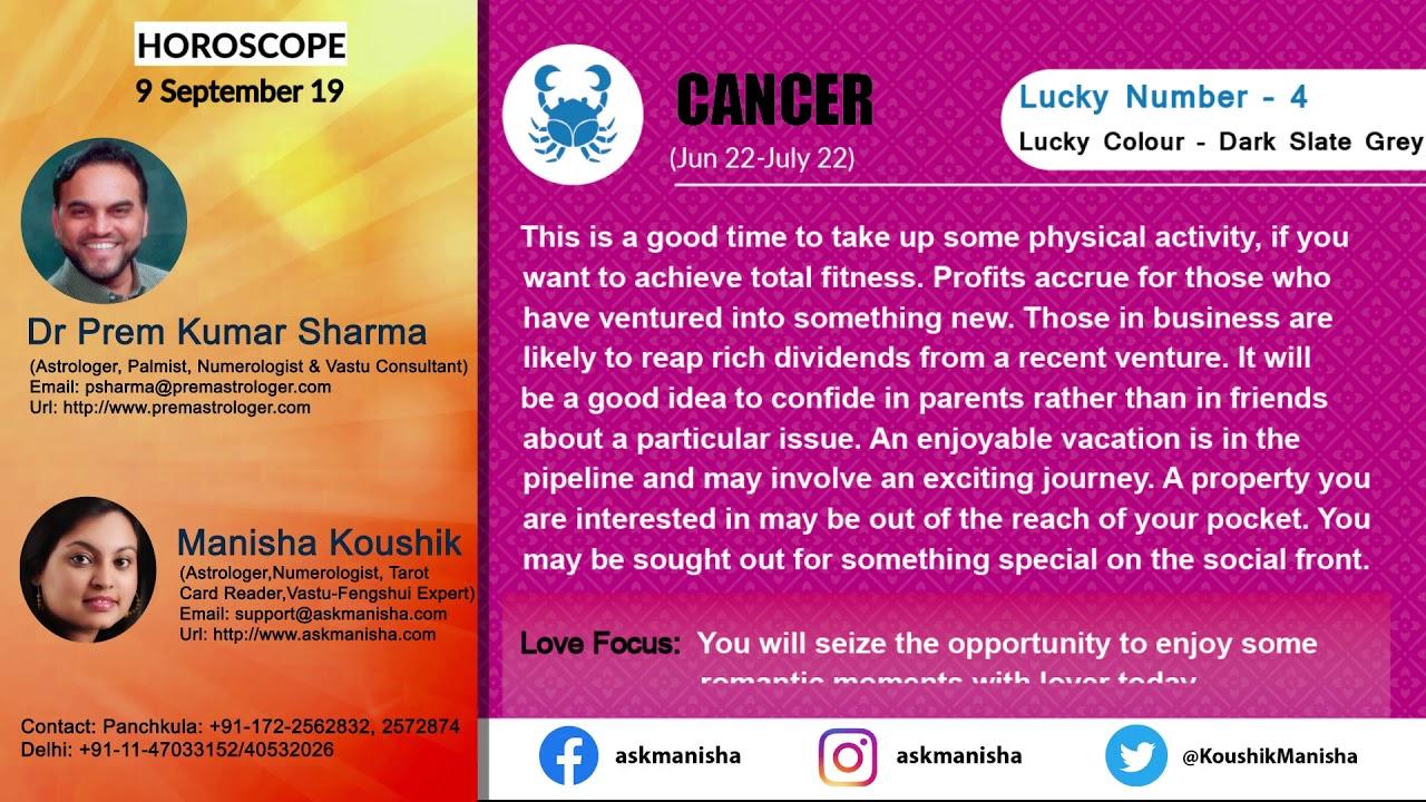 Daily Horoscope, Zodiac Signs, Astrology, Aaj Ka Rashifal for Monday, 9  September 2019