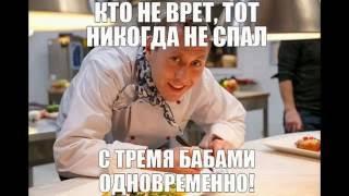 Сериал Кухня лучшие цитаты!