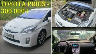 Toyota Prius - надежное будущее сегодня (Мнение Владельца)