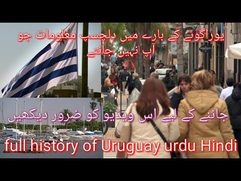 Travel to Uruguay | full history and documentary about Uruguay in Urdu Hindi &