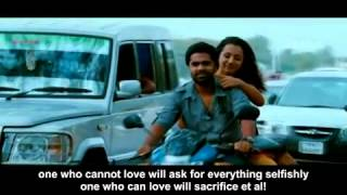 English Subtitled l Song Mannipaaya l Movie  Vinnai thaandi Varuvaaya l Tamil