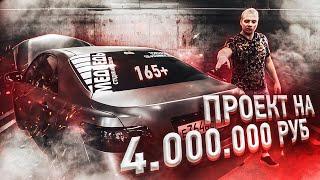 #46 Тачка на прокачку. Самая громкая Toyota Camry. Проект на 4.000.000 и 165дб часть1