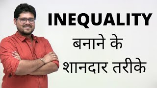 INEQUALITY  TRICK TO SOLVE 5 QUESTIONS IN 1 MIN || ANKUSH LAMBA