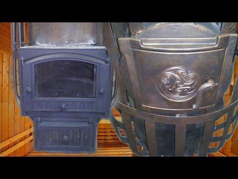 видео: Печь для бани из трубы