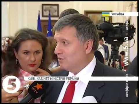 Аваков назвал Русскую землю украинской Avakov called Russian Ukrainian land