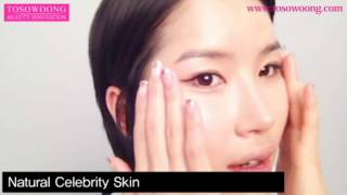[TOSOWOONG]Super BB cream/50ml/Face Cover/Natural Color/BB cream/Foundation/cosmetics Thumbnail