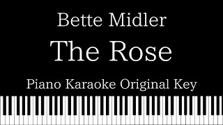 【Piano Karaoke Instrumental】The Rose / Bette Midler【Original Key】