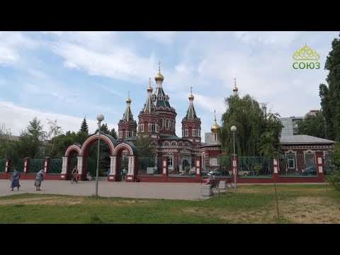Казанский храм Волгограда. По святым местам. От 28 августа