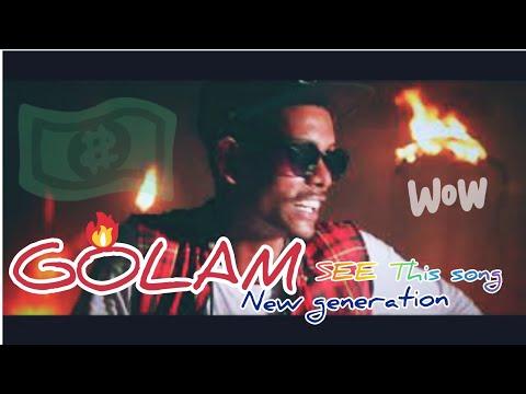 Golam - New Bangla Rap song | DDC Bangladesh | hip hop | 2018 - Target - (2019)