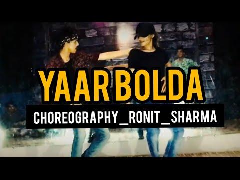 T-Series mixtape Punjabi :yaar bolda mukhda dekh ke /surjit & gitaz bindrakhia choreograph BY -RONIT