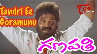 Tandri Ee Goramunu Song from Ganapathi Movie | Srihari, Ashwini