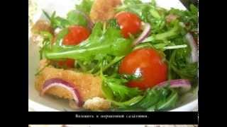 Рецепт салата  Салат с рукколой и жареной куриной грудкой