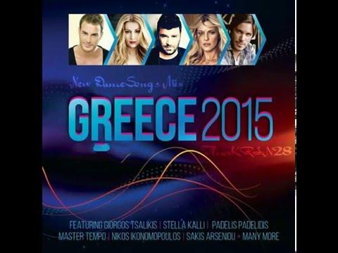 Greek New Dance Songs Mix 2015 NonStop~ΕΛΛΗΝΙΚΑ ΧΟΡΕΥΤΙΚΑ ΤΡΑΓΟΥΔΙΑ N*6