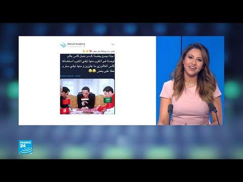 مونديال روسيا: كيف تسخر مواقع التواصل الاجتماعي من نتائج المباريات؟  - نشر قبل 23 ساعة
