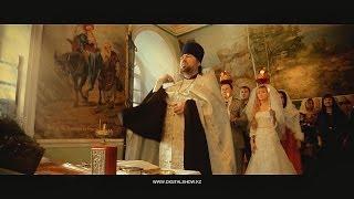 Венчание Романа & Адалины