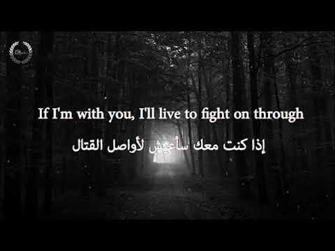 Sia - Black and Blue مترجمة للعربية