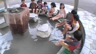 雲仙地獄巡りと温泉たまごと足湯:南島原市若木保育園