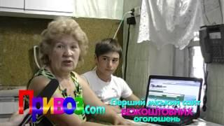 видео Объявления, ищу работу в Мелитополе