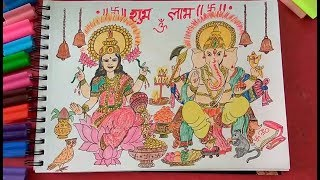 Goddess Lakshmi and Lord Ganesha drawing | Lakshmi Ganesha drawing