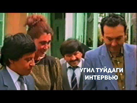 Обид Асомов, Тухтамурод
