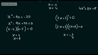 Core 1 - Quadratic Functions (1) Introduction and factoring to solve quadratic equations C1 AS maths