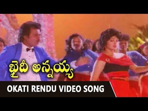 Khaidi Annayya Movie Songs