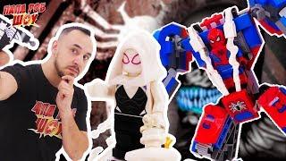 Lego Marvel Superheroes: Папа Роб и сборка экзоскелета Венома. Сборник!